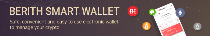 To experience the use of Berith Smart Wallet